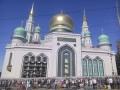 Путин открыл в Москве крупнейшую в Европе мечеть
