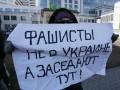 В российском МВД не увидели экстремизма в форуме неонацистов