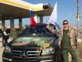 СБУ подтвердила задержание крымского предателя-