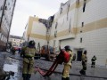 Пожар в Кемерово: задержана гендиректор компании-собственника здания ТЦ