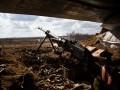Карта АТО: В бою с диверсантами погибли украинские военные