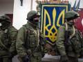 План Б: Украинские десантники готовились отбивать Крым в 2014 году