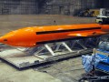 Госдеп назвал число ядерных ракет у США и России