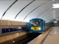 Общественный транспорт в Киеве продлит работу в новогоднюю ночь