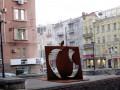 В Киеве установили памятный знак Стиву Джобсу