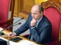 Рада упростит процедуру ареста депутатов - Парубий