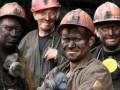 Луганские шахтеры бастуют: Существовать не на что
