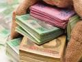 Чиновники пенсионного фонда НБУ обокрали сотрудников на 600 млн грн