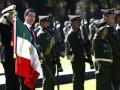 Fitch повысило кредитный рейтинг Мексики