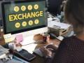 Курсы валют от Нацбанка на 21 февраля