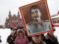 Абхазия решила не продавать дачи Сталина