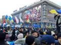 Деньги Майдана: сколько получают и тратят протестующие