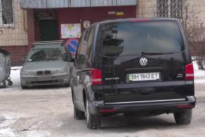 Зеленский передвигается в сопровождении Коломойского – СМИ