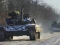 Life заявил о прорыве украинских танков в Новоазовском районе