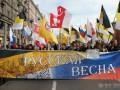 На российском ТВ стали реже упоминать Крым и Донбасс