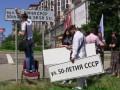 Русификация Донецка: сепаратисты меняют украинские названия улиц