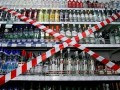 В Киеве планируют ограничить продажу алкоголя ночью