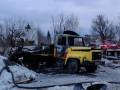 В Харькове взрыв уничтожил автомобиль, есть жертвы
