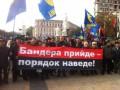 Тысячи людей вышли на Марш героев в Киеве