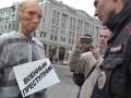 Российский активист рассказал, почему просит убежище в Украине