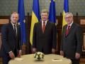 В Киеве состоялся 17-й саммит Украина – ЕС. Фоторепортаж