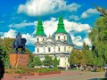 В Тернополе городские власти начали проверку из-за продолжительного смрада
