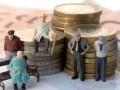 Украинцам автоматически пересчитают пенсии с учетом инфляции