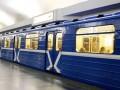 В Киеве на синей ветке метро сломался поезд, движение ограничено