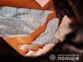 В Черкассах разыскивают избирателей, порвавших бюллетени