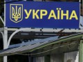 Украинские пограничники задержали мужчину, сбежавшего от жены из России на тракторе