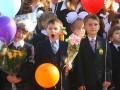 1 сентября более трех миллионов украинских детей пошли в школу