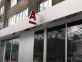 Ночью во Львове подожгли два отделения Альфа-Банка