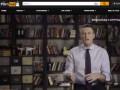 Запрещенный в России фильм Навального разместил PornHub