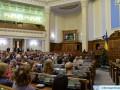 ВР рассмотрит законопроект об уменьшении количества нардепов