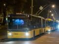 В Киеве из-за ДТП остановились троллейбусы