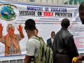 ВОЗ одобрила применение не прошедших клинических исследования вакцин против Эболы