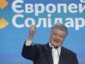 Порошенко похвалил Зеленского за запрет российских соцсетей