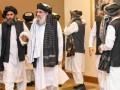 Талибы отказались от переговоров с делегацией властей Афганистана