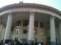 В Киеве закрыли станцию метро Вокзальная
