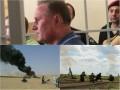 Итоги 1 августа: Арест Ефремова, бои в Марьинке и сбитый вертолет в Сирии