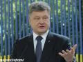 Порошенко заявил о саботаже при голосовании за статус Донбасса