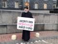 Архиепископ Климент объявил голодовку под Кабмином
