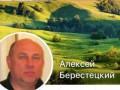 Киевлянин задолжал за коммуналку 1 млн грн и расстрелял соседей