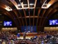 В ПАСЕ приняли резолюцию о языках без упоминания об Украине