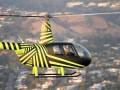 В США прошел первый полет на беспилотном вертолете