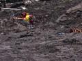 Прорыв дамбы в Бразилии: число жертв приблизилось к сотне