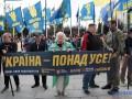 Националисты у Офиса Зеленского требуют отказаться от переговоров с РФ