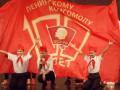 В Севастополе отпраздновали 100-летие комсомола
