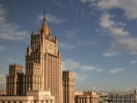 МИД РФ ответил на обращение Украины в трибунал