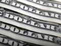 Крупнейшему банку США грозит штраф в $11 млрд